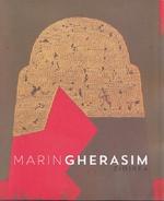 Zidirile lui Marin Gherasim