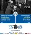 O nouă perspectivă asupra filmelor clasice europene