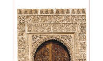 noi-si-orientul-arab-coperta